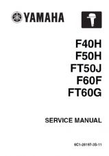 Yamaha 6C1-28197-3S-11 Service Manual